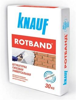 Ротбанд  ROTBAND.Штукатурка гипсовая Кнауф.Knauf.30кг - фото 4191