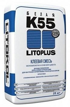 Клей Литокол-Литоплюс К55/ Litoflex K55, 25кг - фото 4774