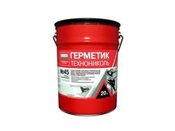Герметик бутилкаучуковый №45 Технониколь - фото 5161