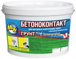 Бетоноконтакт универсальный, Мастер Класс, 5кг - фото 5193