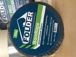 Монтажная лента для соединения мембран. Folder  Bond tape. 20мх50мм - фото 5355