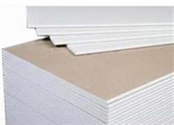 ГКЛ Гипсокартон стандарт - 9,5мм