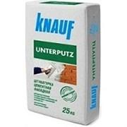 Штукатурка Унтерпутц Кнауф\Knauf Unterputz, 25кг