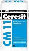 Клей для плитки Церезит СМ11./Ceresit, 25кг