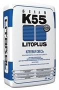 Клей Литокол-Литоплюс К55/ Litoflex K55, 25кг