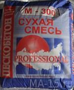 Пескобетон М300 Профессионал