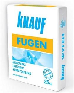 Шпатлевка Фуген Кнауф. Fugen Knauf, 25кг - фото 4192