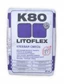 Литокол-Литофлекс К80/ Litoflex K80,25кг - фото 4775