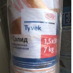 Тайвек Солид.Tyvek Solid 75м2 - фото 5300