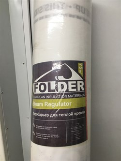 Трехслойная мембрана Фолдер. FOLDER Steam Regulator .Польша 75м2 - фото 5382