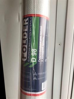 Гидроизоляционная пленка Фолдер. Folder D 98  (Польша) 75м2 - фото 5392