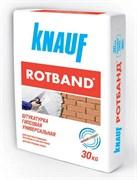 Ротбанд  ROTBAND.Штукатурка гипсовая Кнауф.Knauf.30кг