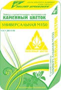 Сухая смесь М150. Каменный цветок.40кг
