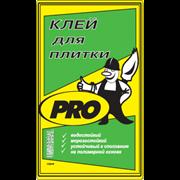 Клей для плитки Center-Pro. 25кг