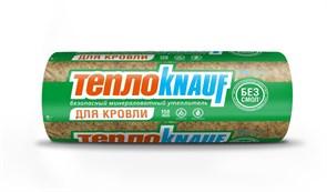 ТеплоКнауф КРОВЛЯ TR 037 50 мм
