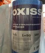 Сетка стеклотканевая Oxiss 5х5мм 50м наружн 160 гр