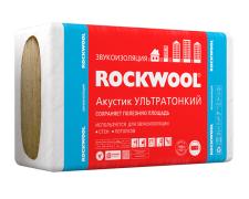 Роквул Акустик Ультратонкий 27 мм